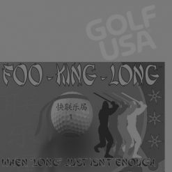 Illegal Distance Golf Balls